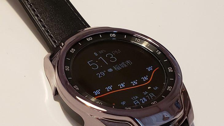 Tic Watch Pro 夏のプロテクターを導入!