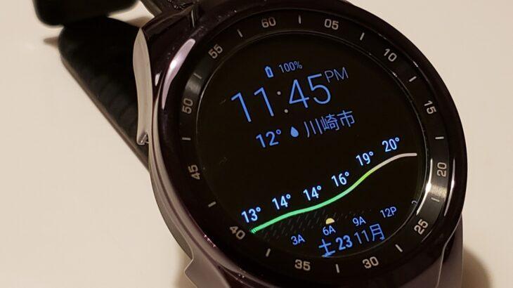Tic Watch Pro の別色のプロテクターを導入してみる