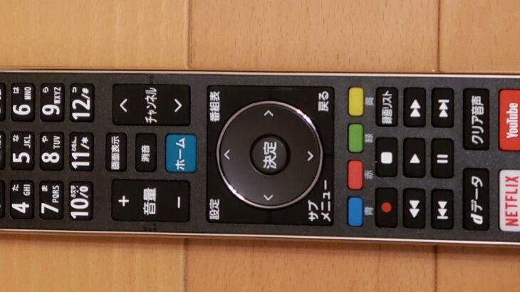 新型スマート4KテレビでYoutubeを見せないために画策してみる