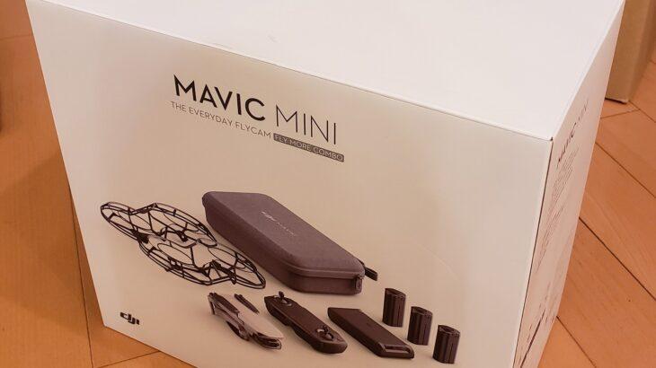 Mavic Mini Fly More コンボをauのポイントだけでゲットしてみる